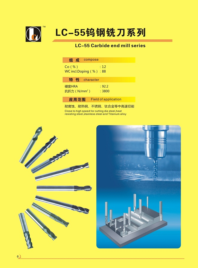 LC-55 CARBIDE END MILLS